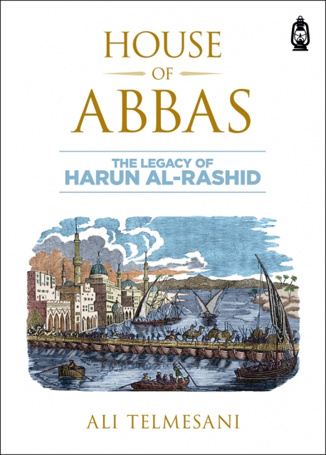 House of Abbas