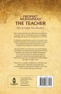 Prophet Muhammad: The Teacher