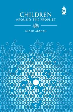 Children Around The Prophet