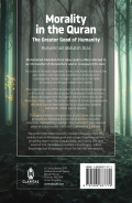 Morality in the Quran: The Greater Good of Humanity