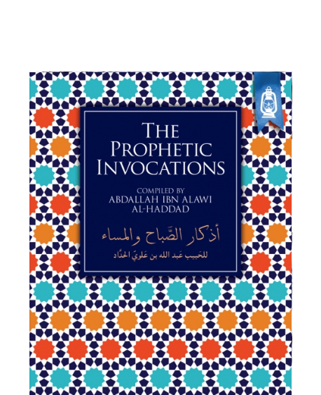 The Prophetic Invocations