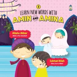 Amin and Amina - Allahu Akbar | Subhan'Allah
