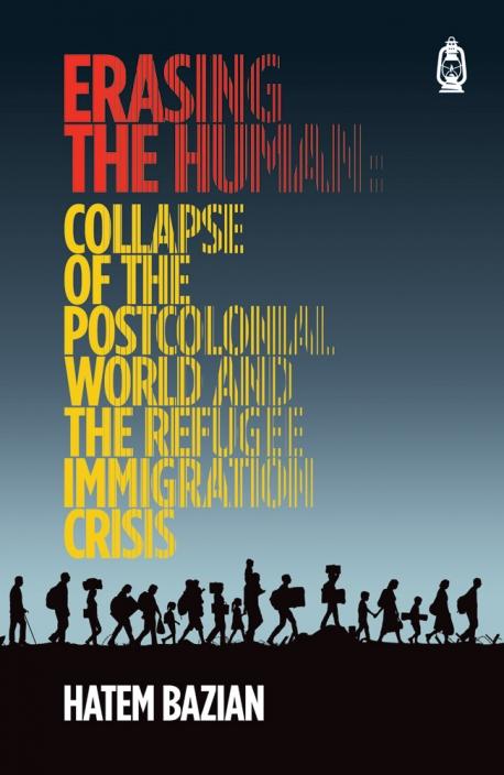 Erasing the Human