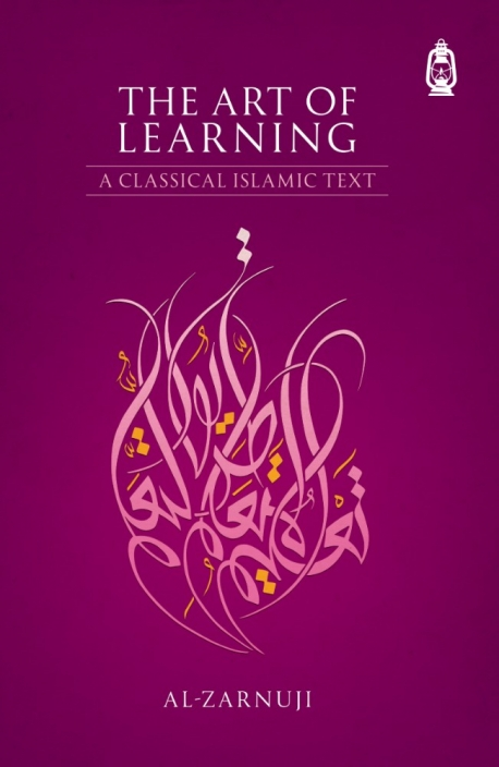 The Art of Learning: A Classical Islamic Text