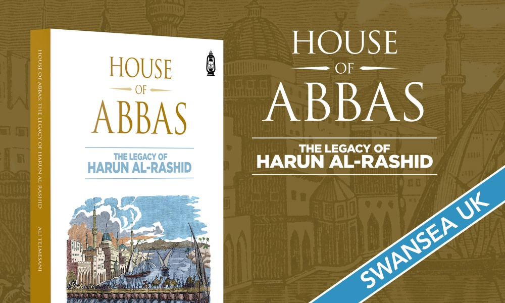 House of Abbas Book Launch