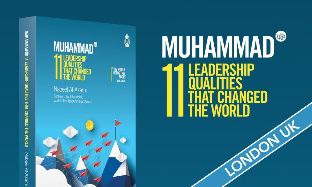 Muhammad (s): 11 Leadership Book Launch